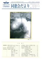 dayori28