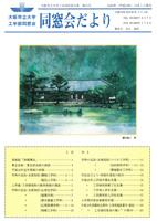 dayori22
