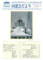 dayori26